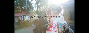 Nanami Uchida